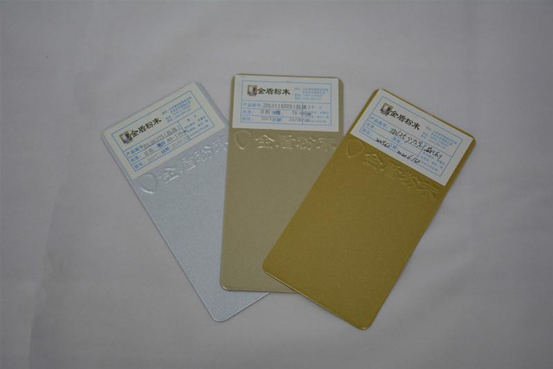 防静电粉末公司-浙江铝型材粉末-江苏铝型材粉末