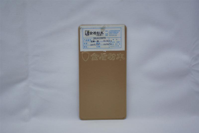 颗粒炉专用粉末涂料生产厂家-浙江热固性粉末涂料