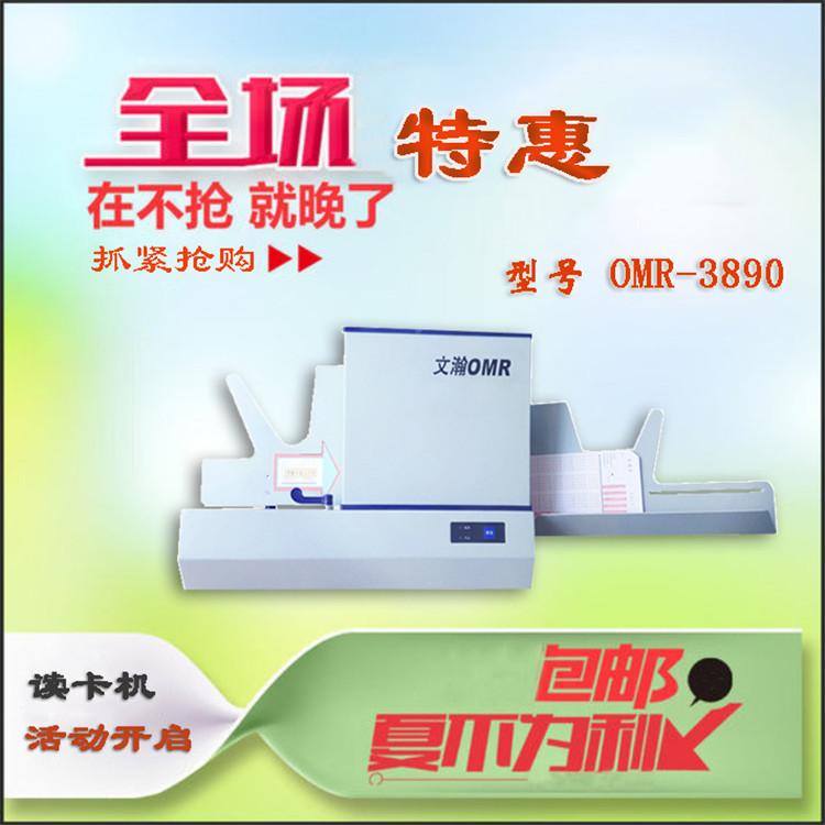 自动光标阅读机、光标阅读机软件