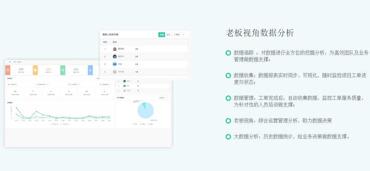 蘇州安卓客戶管理平臺廠家,信息管理系統系統平臺