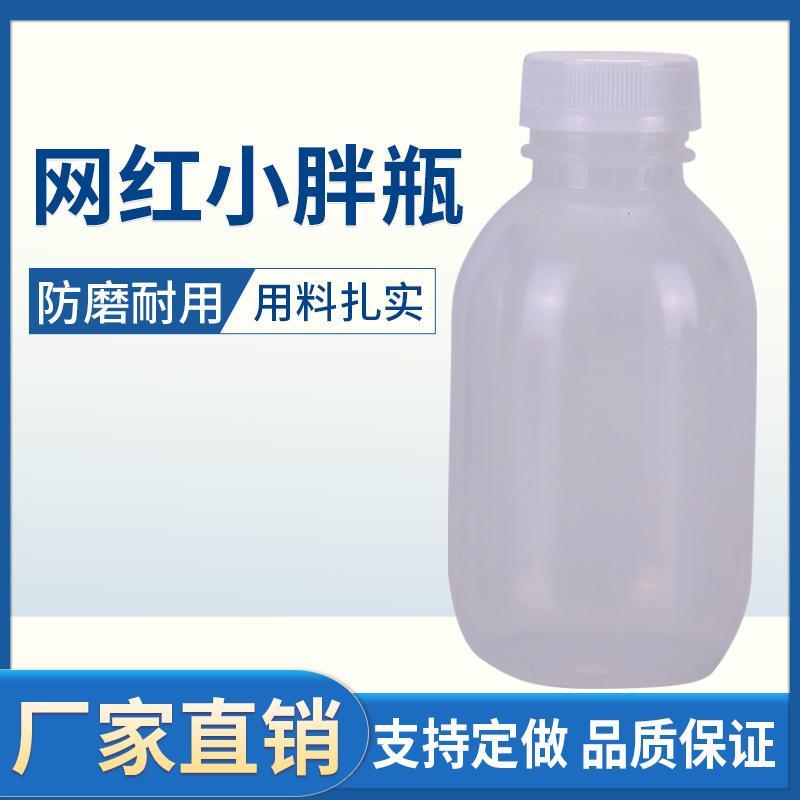 代餐粉瓶|网红小胖瓶