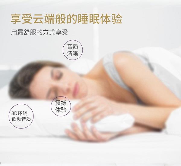 深圳地区品牌好的尤搏思蓝牙音乐蝶形枕供应商    -中国蓝牙音乐枕
