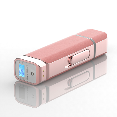 尤搏思皮膚智能測試補水噴霧儀USB充電小巧便攜