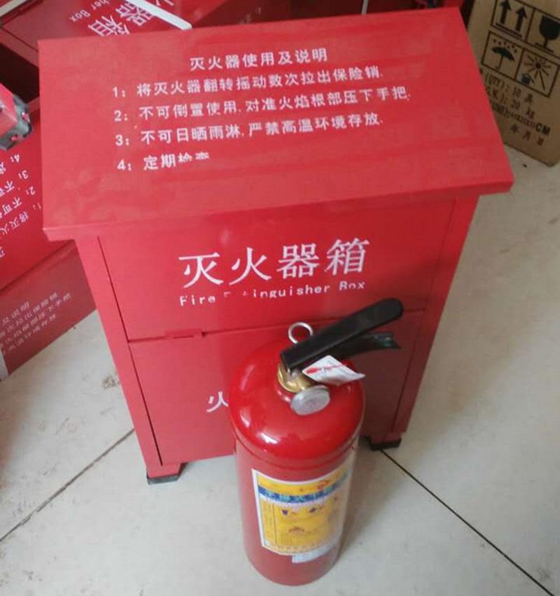 海南消防设备-耐用的灭火器品牌推荐