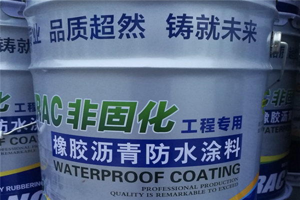 山东非固化沥青橡胶防水涂料价格表