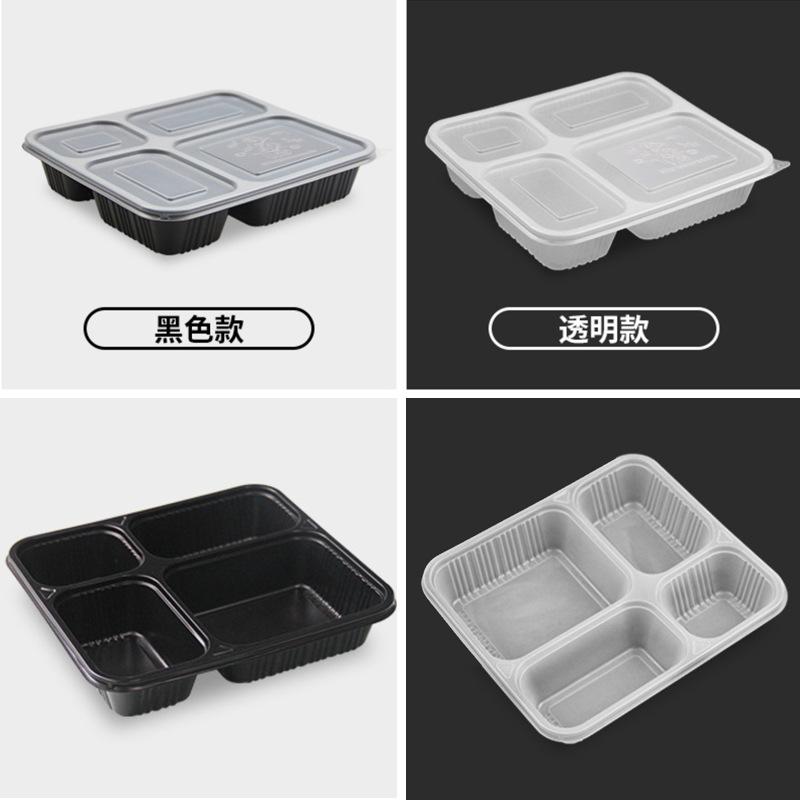 批發四格方形餐盒黑色便當盒外賣午餐一次性塑料打包飯盒