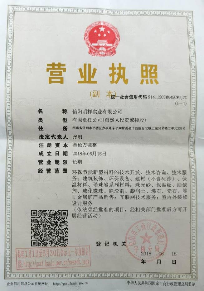 江苏玻化微珠-临沂石膏砂浆用玻化微珠厂家