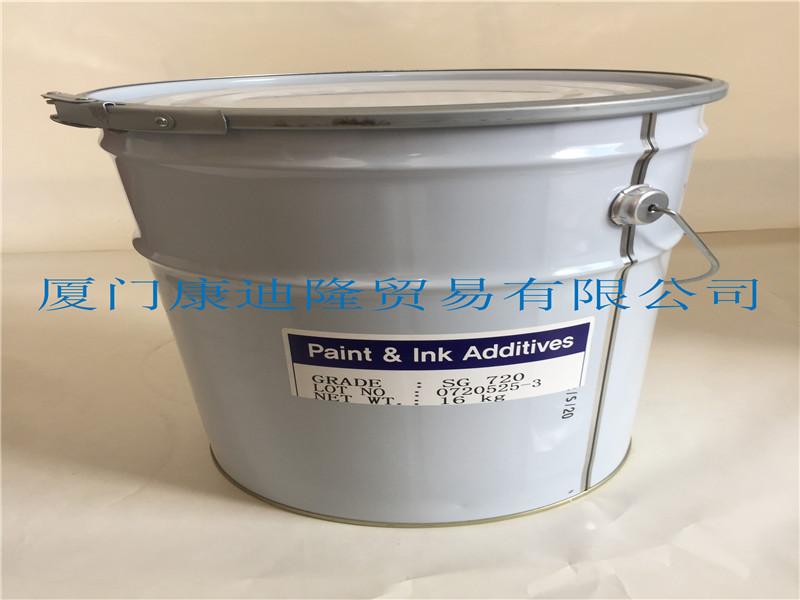 防沉觸變劑SG-720-易添加的聚酰胺蠟SG-720