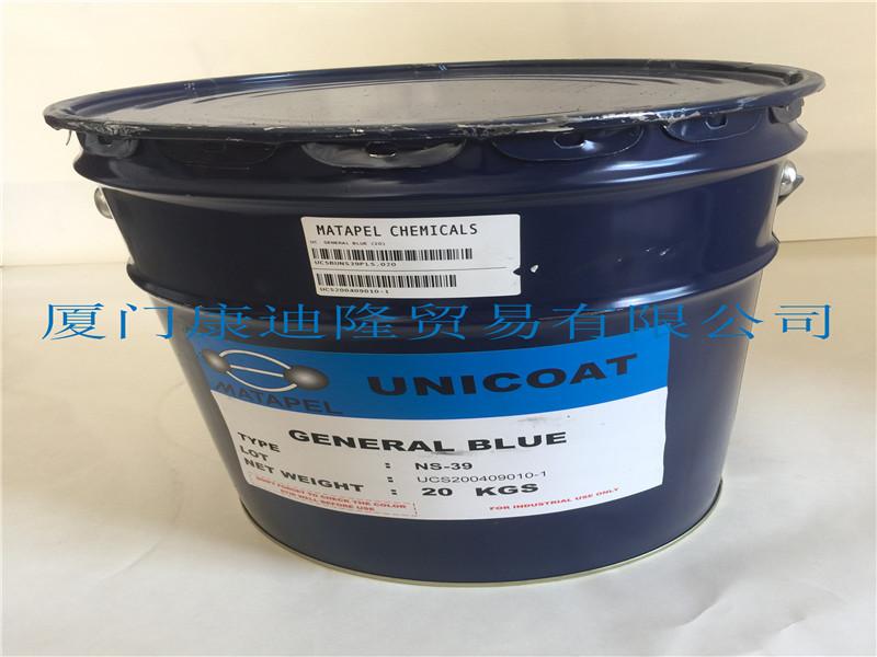 環保顏料漿-不含氯元素色膏色漿