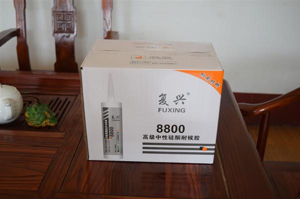 烟台硅酮胶公司,耐候硅酮胶使用方法