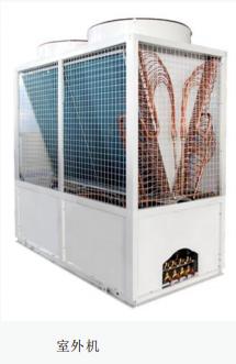 百美風冷恒溫恒濕型*藥品陰涼庫專用空調--廠家推薦