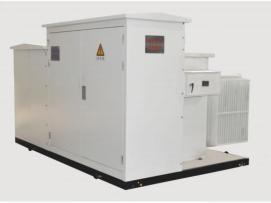 新能源箱式变电站/华辰变压器