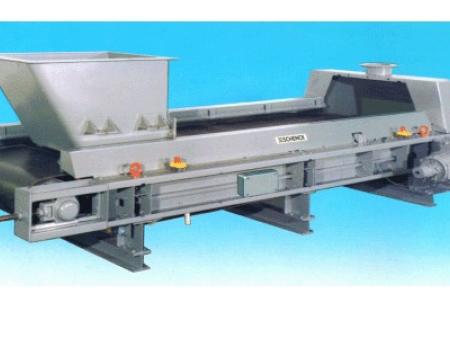 黑龙江食品定量包装机生产厂家