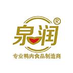 山东泉润食品有限公司