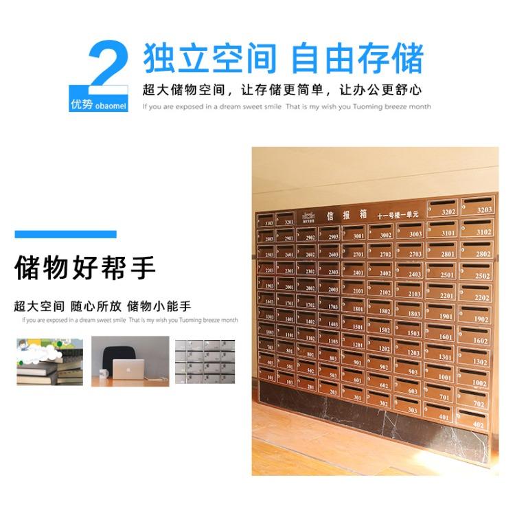 开封邮政信报箱 河北超市信报箱 陕西不锈钢信报箱