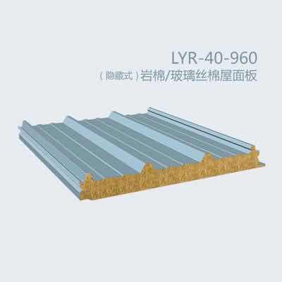 吉林墙体岩棉复合板供货商,保温岩棉复合板费用