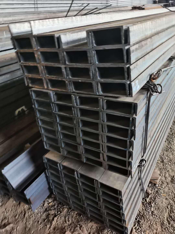 槽钢报价 河南槽钢价格