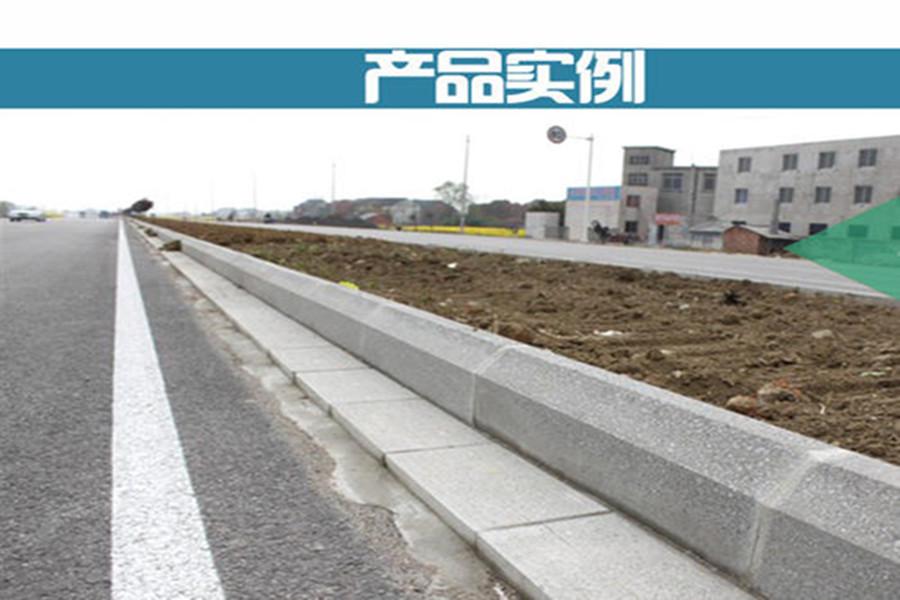 濮陽路邊石用途