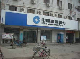 河南加固公司-电影院加固工程-火灾后柱子加固