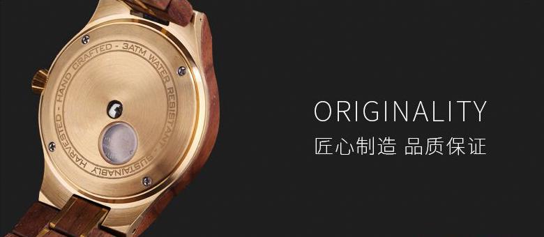 河北鋼間木手表報價,鋼間木殼手表品牌排行