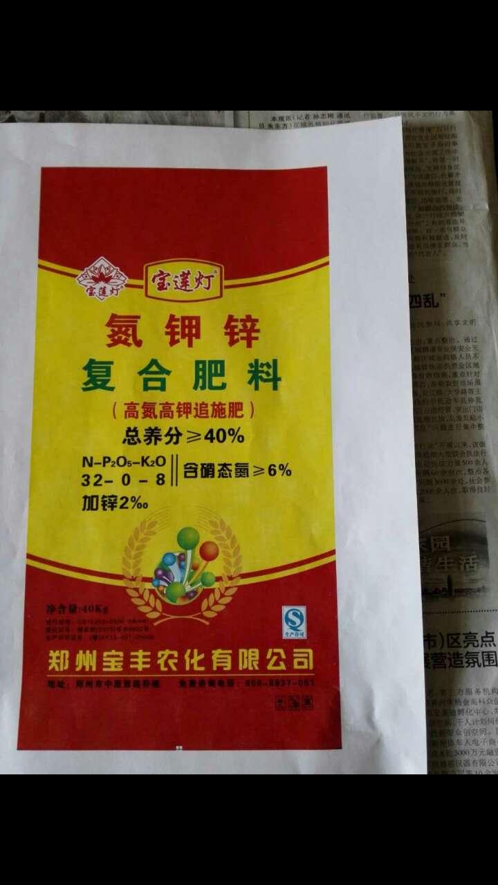 化肥袋厂家-河南化肥编制袋价格