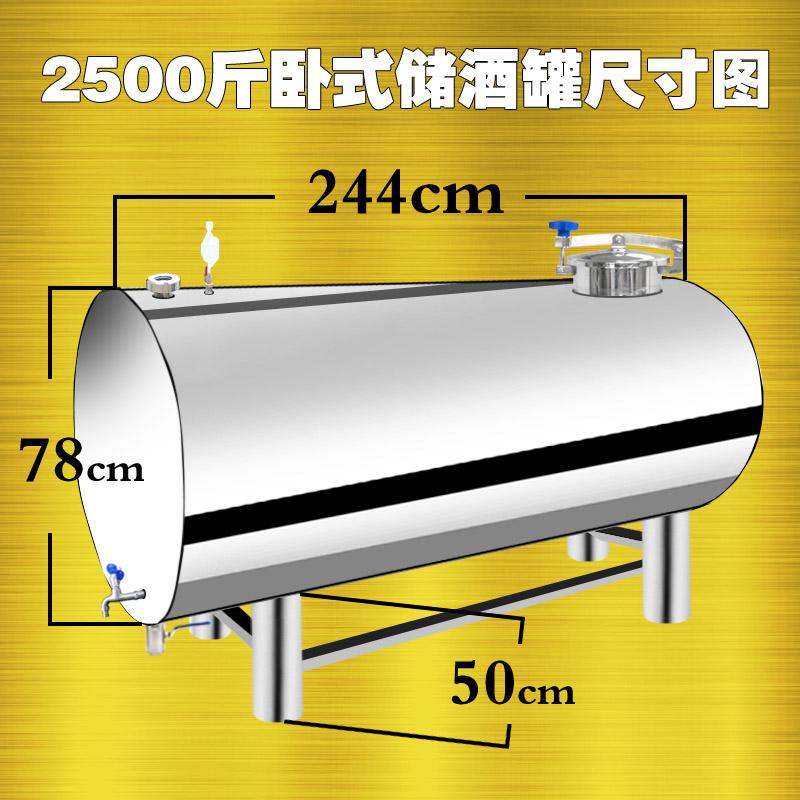 北京粮食酿酒设备 上海白酒酿酒设备 山东家用酿酒设备