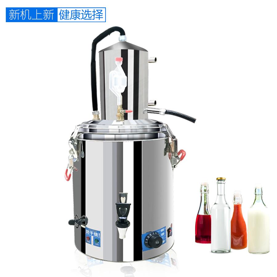 吉林蒸馏白酒酿酒设备批发价格