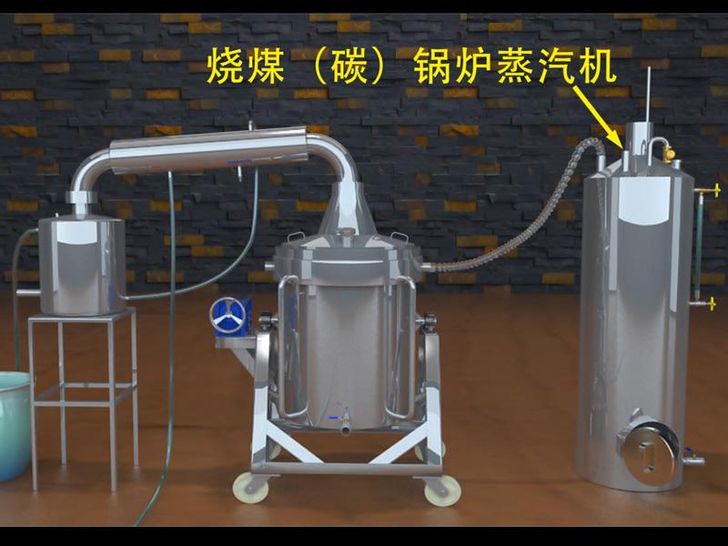 吉林全自动酿酒设备哪里有,小型啤酒酿具设备价格