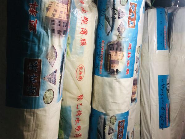 河南塑料布-塑料薄膜-塑料布批发