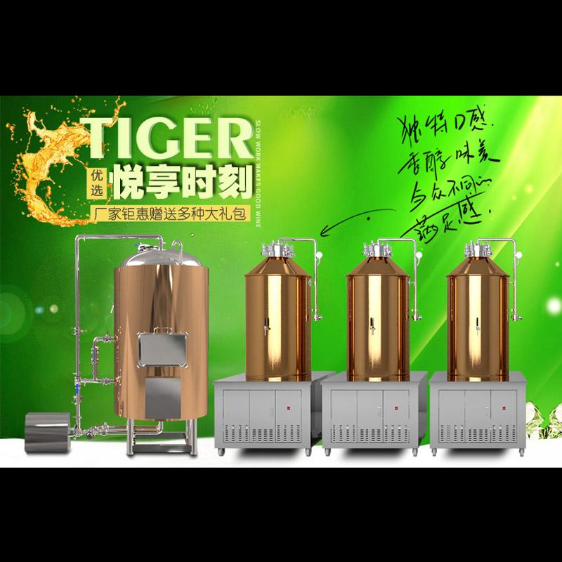 漯河家庭白酒酿酒设备多少钱,小型家庭酿酒设备批发