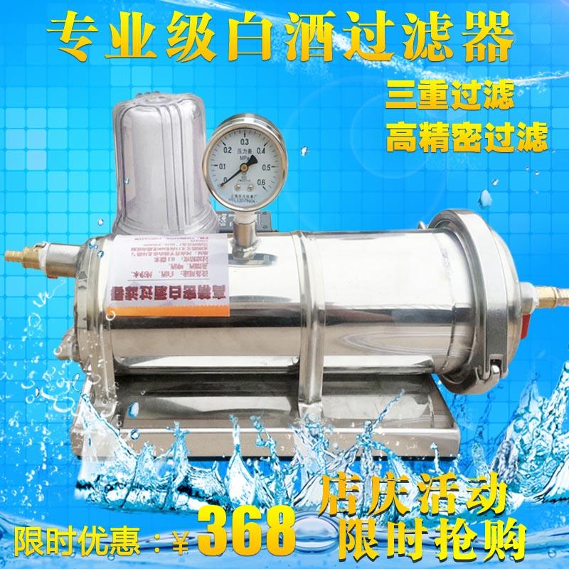 河南多功能酿酒设备 上海家庭酿酒设备 焦作白酒酿酒设备
