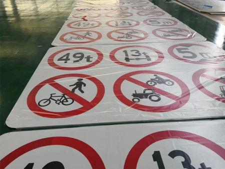 上海停車場標識牌生產廠家,施工標識牌訂做