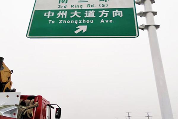 西藏道路標志桿定制,高速公路標志桿定制