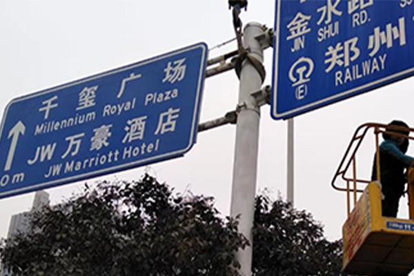西藏立柱標志桿生產商,標志桿哪里有