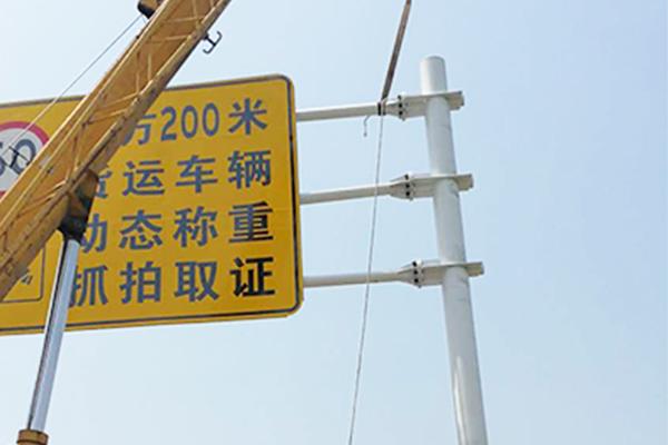 交通标志杆厂家交通标志杆价格