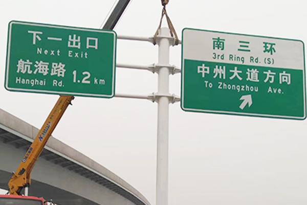 山西雙柱式交通標志桿定做,雙懸臂交通標志桿定制