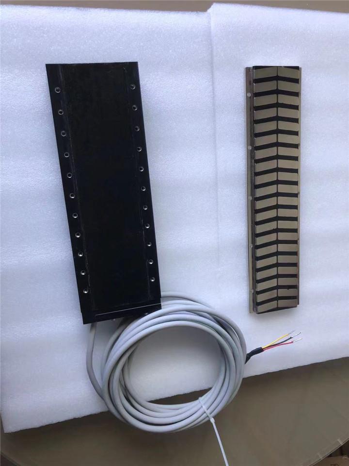 自动化直线电机