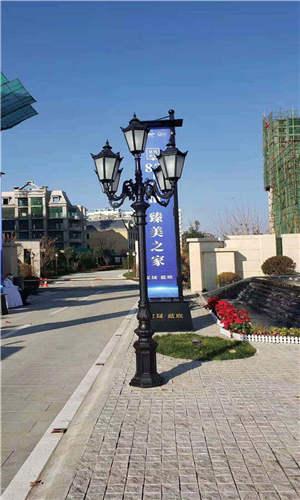欧式精铸铝庭院灯厂家-潍坊欧式精铸铝庭院灯厂家