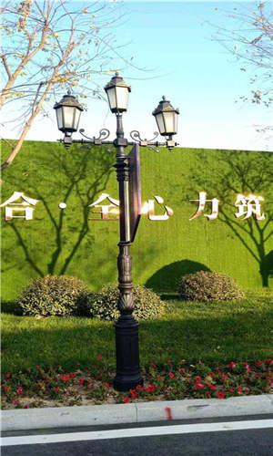 欧式精铸铝庭院灯制造厂家-潍坊欧式精铸铝庭院灯生产厂家