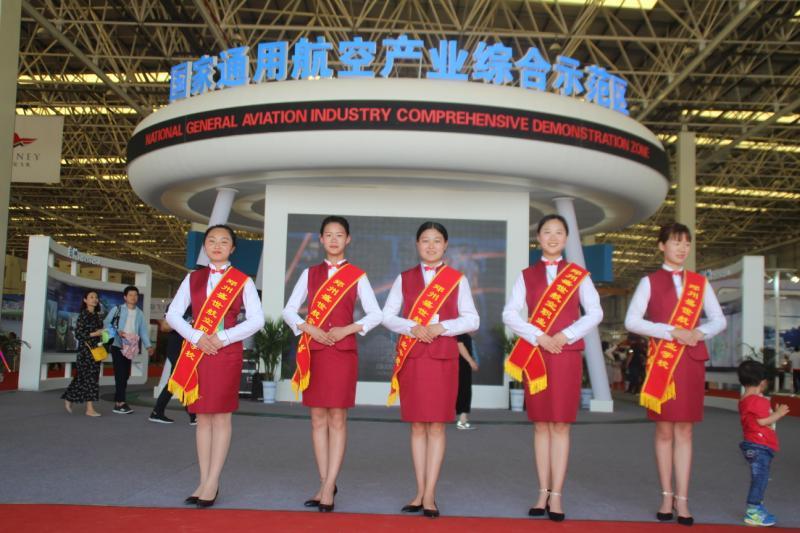 郑州空乘短期培训
