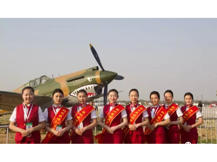 郑州乘务员教育培训要多少钱