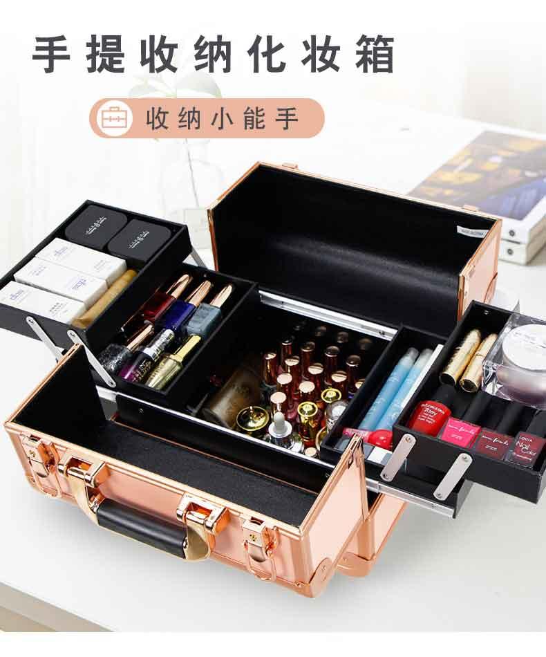 化妆手提箱