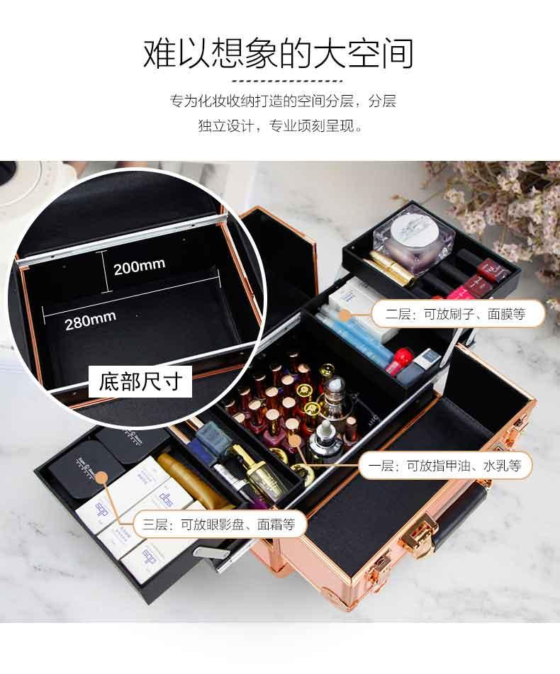 西藏绘画化妆手提箱型号