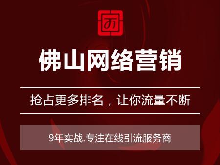 荔湾企业网络营销�e特点,服装网络营销培训