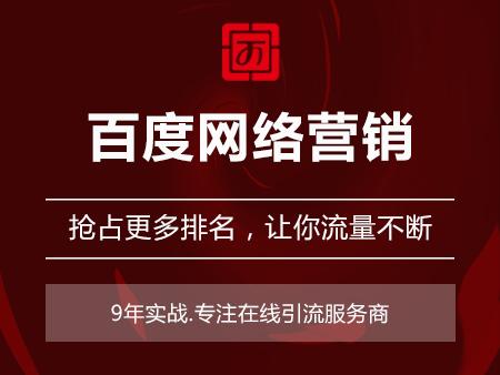 湛江整合营销平台,外贸整合营销推广公司