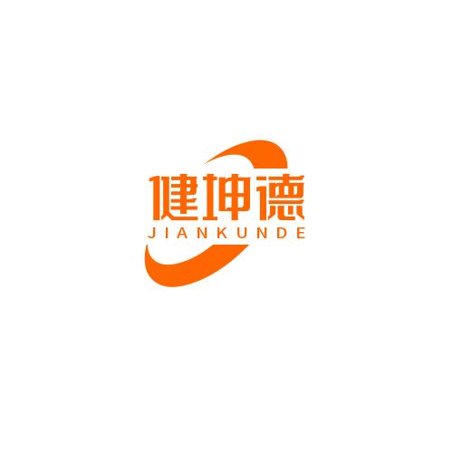 深圳市健坤德铭牌有限公司