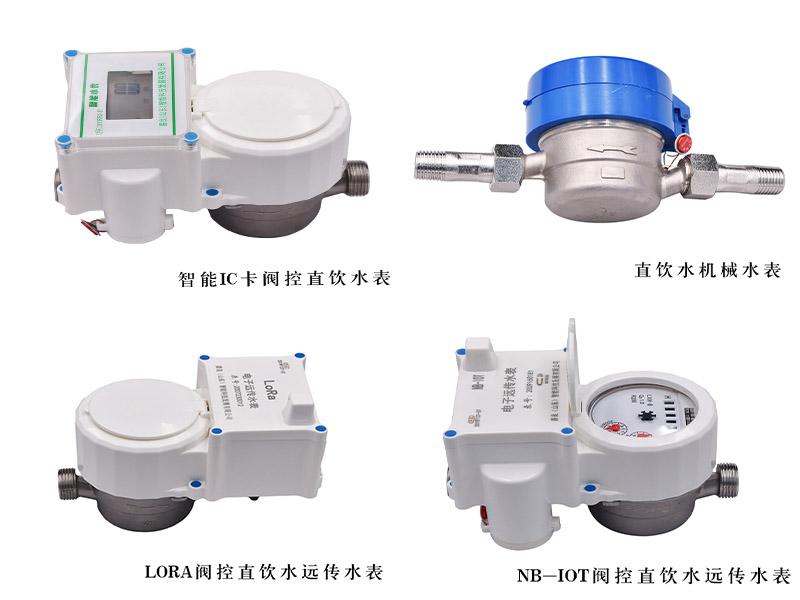 江西凈水器水表批發,凈水機水表訂購