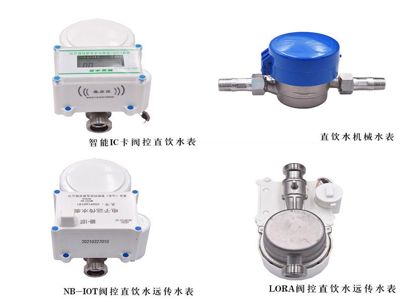 江蘇螺紋不銹鋼水表生產廠家,智能不銹鋼水表報價