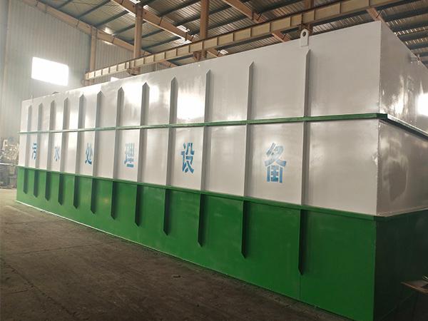 农村废水处理一体化设备