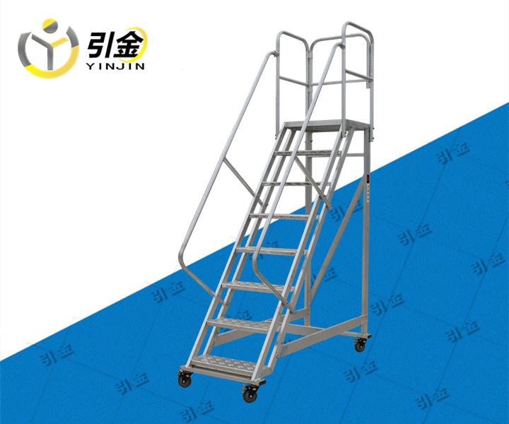 南京移动登高梯-工业级铝合金折叠梯_无锡铝合金塔台